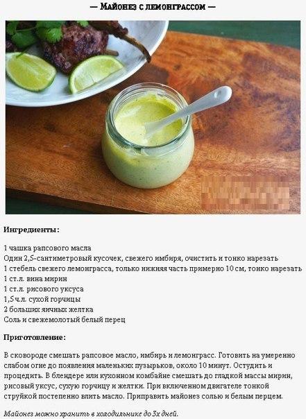 Рецепты домашнего майонеза миксером фото