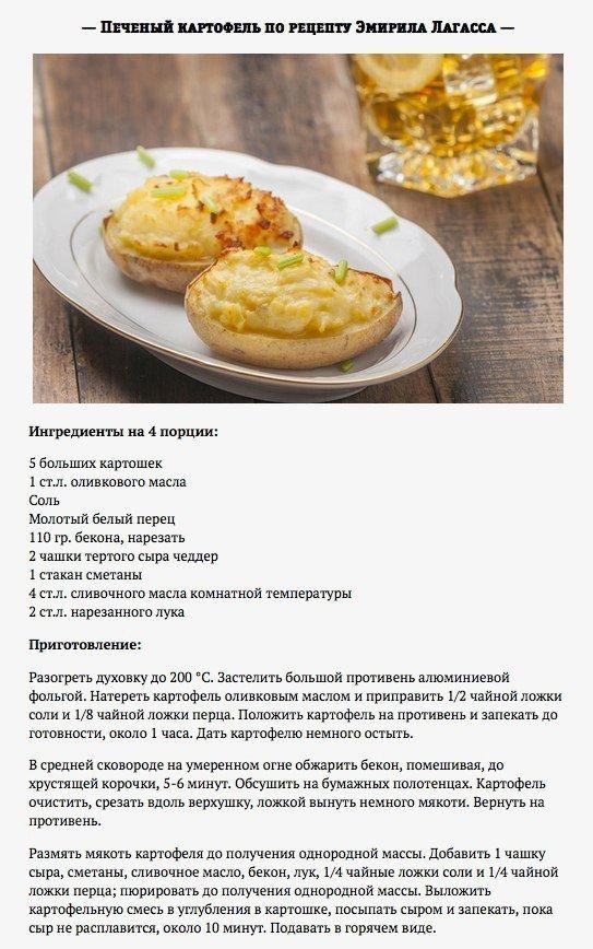 Рецепт шарлотка с яблоками в мультиварке на йогурте