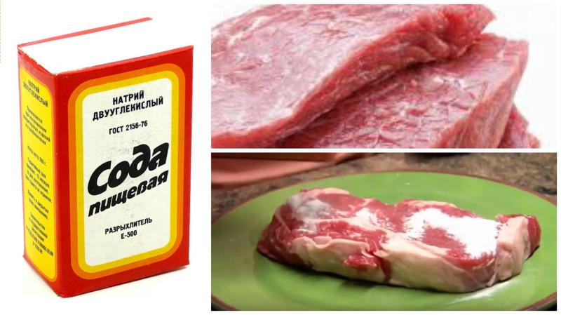 Как сделать говядину мягкой с помощью соды