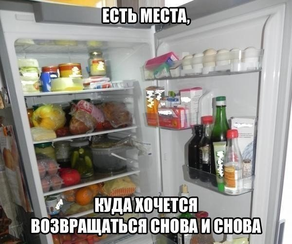 Как питаться днем так, чтобы вечером не бегать к холодильнику