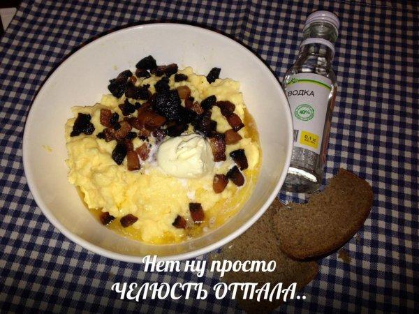 Как приготовить известное блюдо  «Агашкина залупянка»(Фото рецепт)