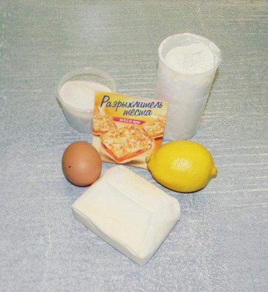 """Как очень просто и быстро приготовить печенье """"Лимонное"""".(Фоторецепт)"""