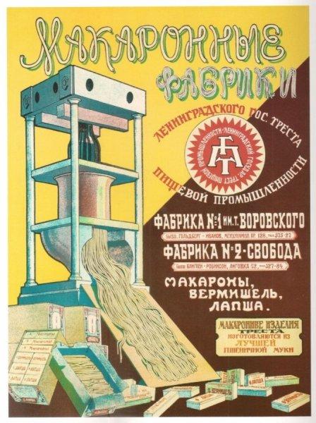 Русские макароны: в поисках совершенства. Макароны по-флотски классика.