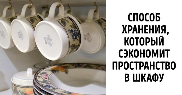 14 советов, которые помогут сэкономить место на маленькой кухне