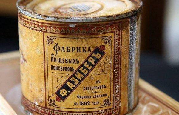 Какой секрет с саморазогревающейся  тушенкой придумал русский инженер Евгений Федоров в 1870 году