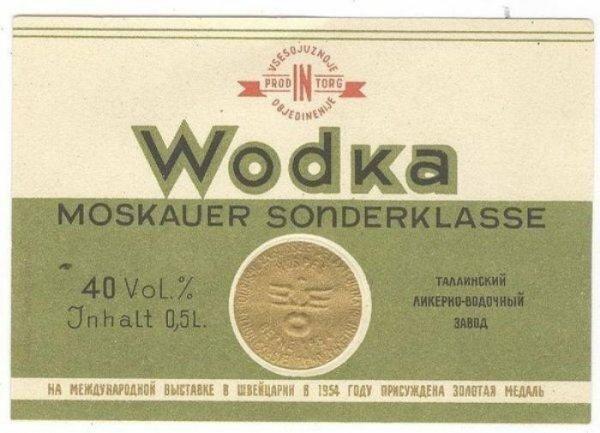 Как Польская республика  попыталась отобрать у Советского Союза право на патент «сорокоградусной»