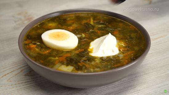 Щавелевый суп или Зеленый борщ