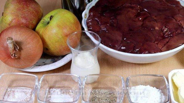 Куриная печень с яблоками и луком. (Фоторецепт)